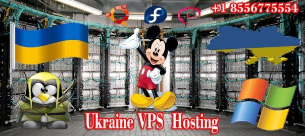 Ukraine VPS Hosting Server